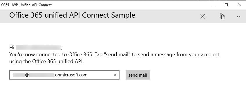 接続されたユーザーの電子メール アドレスと [メールの送信] ボタンが有効になっていることを示す画面