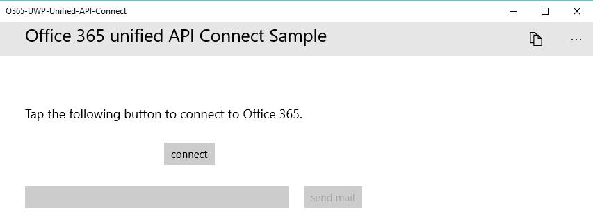 [接続] ボタンが有効になっていて、[メールの送信] ボタンが無効になっていることを示す画面